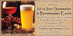 2016 Iron Sommelier & Brewmaster Event